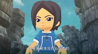 斗龙战士 第五季:天画的仁爱力量