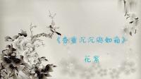 《香蜜沉沉烬如霜》花絮合集:杨紫揍邓伦太帅,直言是不是男人!