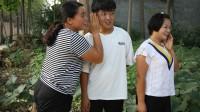 李大娘爱叨叨:儿媳和儿子闹矛盾,婆婆给儿媳出招整治儿子!太逗了