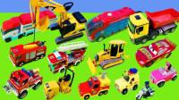 赛车消防车机器车玩具拆箱