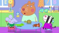 小猪佩奇:孩子们都拿了宠物,就苏怡带的玩偶,都不会叫的
