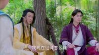 古剑奇谭:屠苏三人发现山寨,考虑到会引人注意,让方兰生扮女人