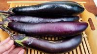 我家最爱的茄子做法,一次做10斤囤起来,放到冬天吃,比吃肉还香