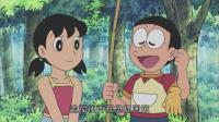 哆啦A梦第5季:水洼里的巨骨舌鱼