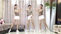 2020网红广场舞《星月糖》热门32步健身操