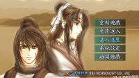 【玻璃解说】新绝代双骄 江小鱼路线 第一期 美男江枫你太招风