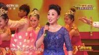 张萍张宏伟等演唱戏歌《中国梦》动听的旋律,让人难忘