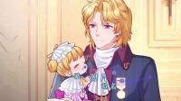 某天成为王的女儿 :恶毒奶妈