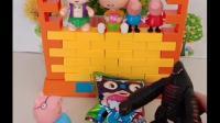 怪兽把乔治大头和葫芦娃抓走,爸爸用吃的交换孩子,葫芦娃爷爷揍怪兽!