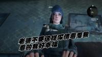 老纯《终结者:抵抗》黑暗命运T-800Terminator Resistance娱乐流程第一期