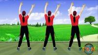 动感燃脂健身操《真男人》减肥塑身,改善睡眠,身体好,精神足