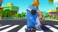 宝宝巴士:交通警察指挥行人过马路,注意安全哦