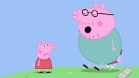 小猪佩奇:佩奇不会吹口哨,小家伙好低落呀,找妈妈来求安慰了