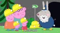小猪佩奇:佩奇参观洞穴,里边的项目名字,听起来就很好玩!