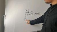 (李安民)全阳盲派命理网络教学班第一期1