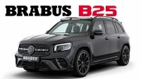2021 巴博斯 Brabus B25 宣传片 - 基于 奔驰 GLB250 打造