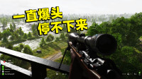 狙击手麦克:用1800的设备打战地5,犹如外挂,老外游戏体验贼差