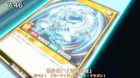 [字幕]游戏王SEVENS 01 要上了! 超速决斗!