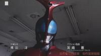 假面骑士甲斗 第01话 最强男子