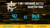 DUCK9 vs DRY D | 8强