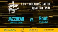 JAZZBEAR vs ROUT | 8强