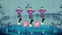 网络歌曲《笑纳》广场舞一夜爆红,超好看