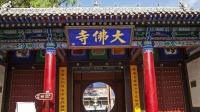 中国西北历史重镇张掖掠影