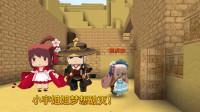 迷你世界:我和小宇姐姐一起玩射击对战,联手猪小妹,将比分扳平