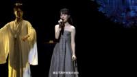 琉璃云歌会:袁冰妍现场演唱《同心而语》,直接甜到心坎!