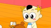 奶瓶小星:什么叫分享,搞笑动画短片小视频