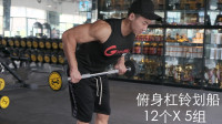 背部初级训练方案(健身房版)