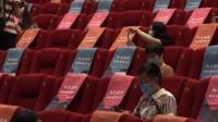 第十届北京国际电影节将于8月22日举办 首设线上展映单元 保留线下展映 新闻30分 20200814