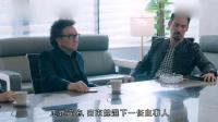 反黑路人甲粤语01_03