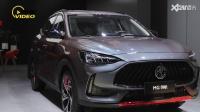 2020北京车展探馆丨燃动科技美学 MG领航实拍