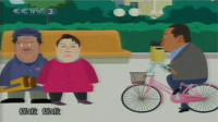 赵本山 高秀敏 范伟《卖拐》