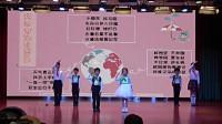 舞台剧《守法小公民》法治童谣大赛文艺表演活动