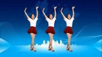 动感广场舞,64步《跨过手机去抱你》音乐好听,舞步简单好看