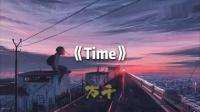 《Time》电子音乐