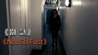 细思恐极的外国恐怖短片,关灯以后慎点!