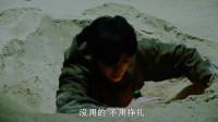 极海听雷:贰京真阴险,想要活埋了吴邪