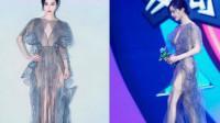 """39岁范冰冰挑战""""3D透视裙""""全身皮肤发光,穿和没穿有啥区别"""