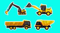 工程车游戏闯关动画合集08 挖掘机卡车压路车施工 用沙石铺路