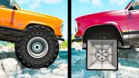 给车子换上方形车轮会怎样?3D动画模拟,看完热血沸腾!