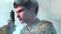 元龙:王胜身重幻术,你可真是我的知己啊宋命!