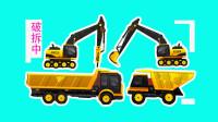 工程车游戏闯关动画合集10 搅拌车的施工区域被巨石掩盖 谁能帮它