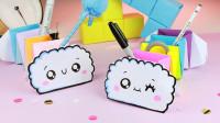 手工折纸教程,彩虹文具盒的折叠方法!
