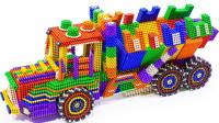 彩色巴克球磁力球玩具拼装大大的卡车模型玩具