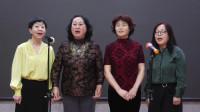 《感恩》 演唱:杨慧等——颂歌献祖国