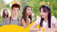 """女4热辣出场郑爽秒""""爬墙"""",煮饭CP虐出内伤"""