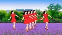 广场舞《酒醉的蝴蝶》动感32步健身舞,节奏轻快,好看又好学